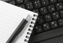 GSSSB Senior Clerk Answer Key